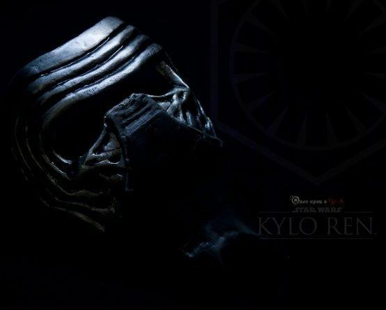 Máscara de Kylo Ren